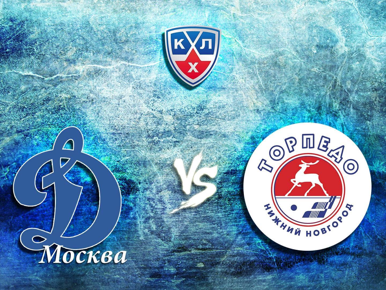 Хоккей КХЛ Динамо Москва Торпедо Нижний Новгород Прямая трансляция в 19:20 на канале