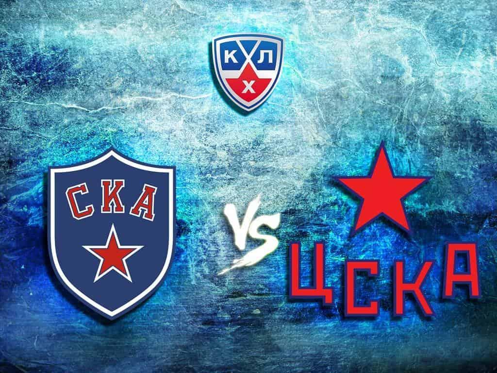 программа МАТЧ ТВ: Хоккей КХЛ СКА Санкт Петербург ЦСКА Прямая трансляция