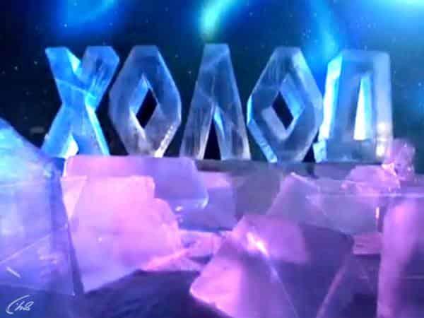 программа Россия Культура: Холод 1 серия Цивилизация