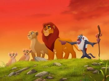 программа Канал Disney: Хранитель Лев Сезон 2 й