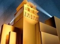 ХХ век Чингиз Айтматов в Концертной студии Останкино 1987 в 11:10 на канале