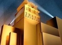 ХХ век Георгий Товстоногов Жить, думать, чувствовать, любить Документальный фильм Лентелефильм, 1988 в 11:10 на канале