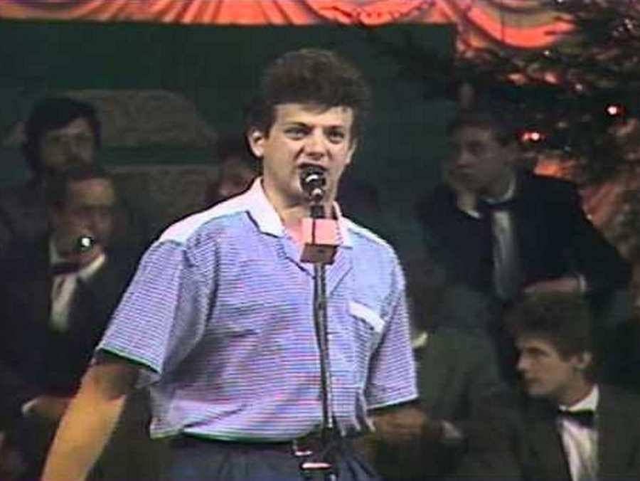 ХХ век Несколько строк из сводки происшествий 1987 в 11:10 на канале