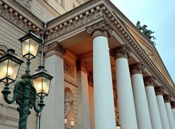 Юбилей Молодежной оперной программы Большого театра России Гала концерт в 12:50 на канале Культура