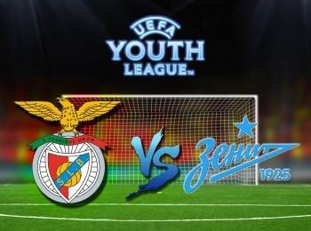 Юношеская лига УЕФА Бенфика Португалия — Зенит Россия в 11:35 на канале