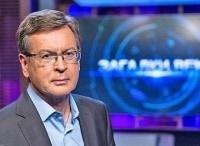 Загадки века с Сергеем Медведевым По следам Янтарной комнаты в 20:40 на канале