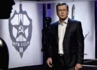 программа Звезда: Загадки века с Сергеем Медведевым Юрий Андропов Жизнь за семью печатями