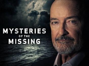Загадочные исчезновения 6 серия в 16:00 на канале