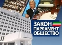 Закон Парламент Общество на татарском языке в 13:00 на канале