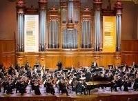 программа Россия Культура: Закрытие II Международного конкурса молодых пианистов Grand Piano Competition в КЗЧ