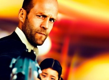 программа Мужское Кино: Защитник