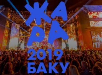 Жара-в-Баку-2019-Хиты-00-х