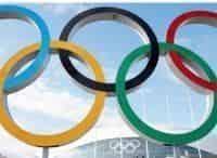 Жаркие Зимние Твои К 5 летию Открытия сочинской Олимпиады в 22:30 на канале