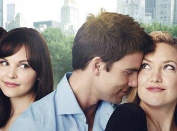программа Про любовь: Жених напрокат