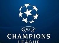 Журнал Лиги чемпионов