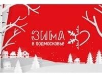 Зима в Подмосковье с Иваном Охлобыстиным в 16:00 на канале