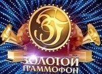 программа Первый канал: Золотой граммофон