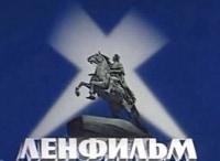 Звездные годы Ленфильма Дебюты учеников МИ Ромма в 18:45 на канале