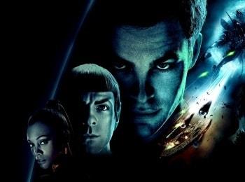 программа ЧЕ: Звёздный путь