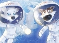 программа Киносемья: Звёздные собаки: Белка и Стрелка