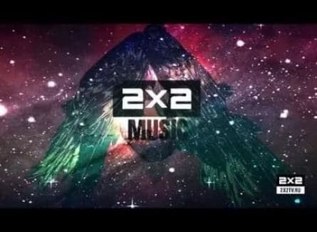 2X2 Music кадры