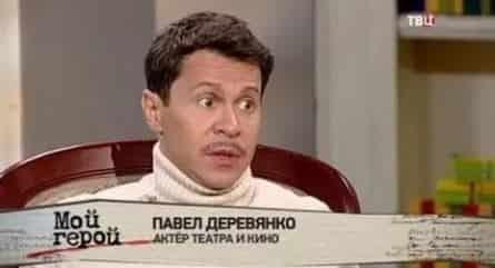 Мой герой Павел Деревянко в 13:35 на канале