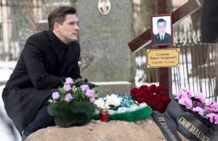 Невский Чужой среди чужих Лицом к лицу, Летальный исход в 21:40 на канале
