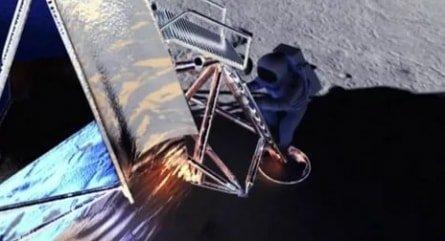 программа Звезда: Открытый космос 1 4 серии
