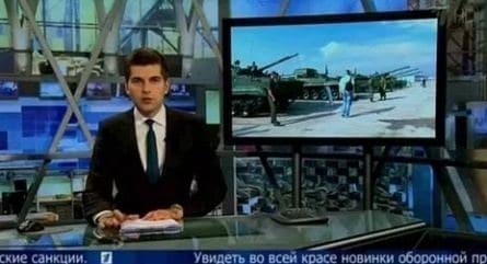 программа Первый канал: Вечерние новости с субтитрами
