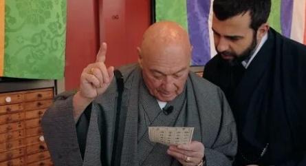 программа Первый канал: Япония Обратная сторона кимоно
