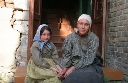 программа Первый канал: Жила была одна баба