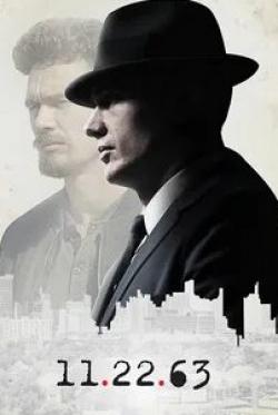 кадр из фильма 11.22.63