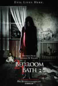 Руби Ди и фильм 2 спальни, 1 ванная