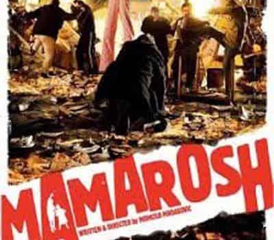 кадр из фильма Мамарош