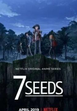 кадр из фильма 7 семян