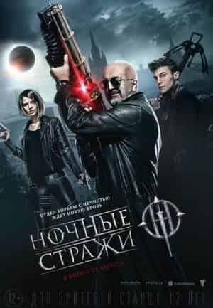 Литовский режиссёр представил в столице Ночных стражей