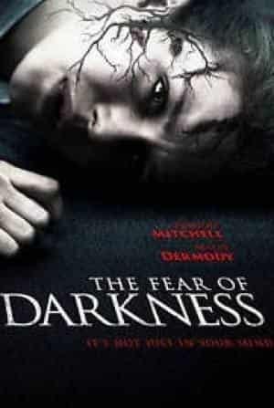 кадр из фильма Страх темноты