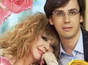 Пугачёва и Галкин вместе пять лет. Разводиться не собираются.