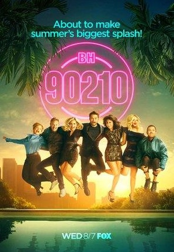 кадр из фильма 90210
