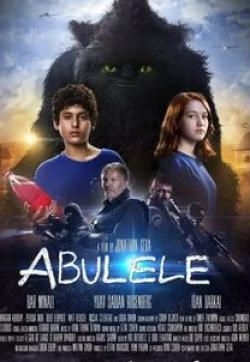кадр из фильма Абулеле