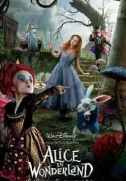 Алан Рикман и фильм Алиса в стране чудес (2010)