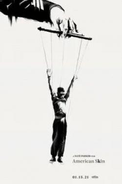 кадр из фильма Американская кожа