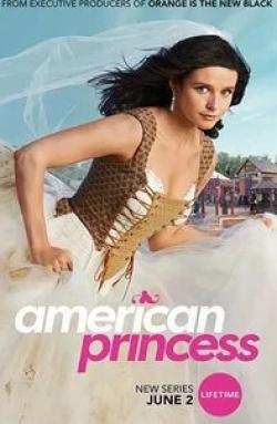 кадр из фильма Американская принцесса