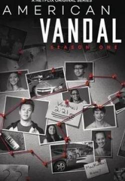кадр из фильма Американский вандал