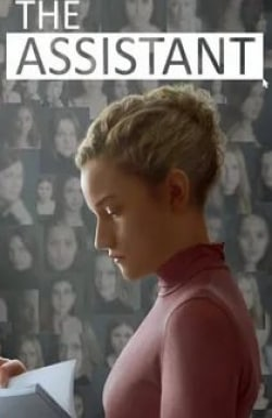 Ассистентка кадр из фильма