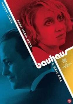 кадр из фильма Баухаус — новая эра