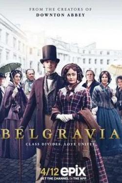 кадр из фильма Белгравия
