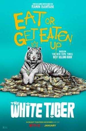 кадр из фильма Белый тигр