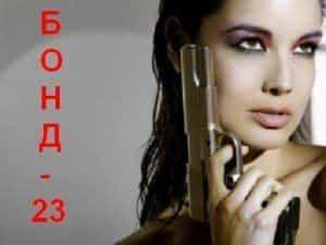Беренис Марло станет девушкой агента 007?