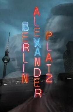 кадр из фильма Берлин, Александерплац